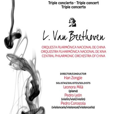 Beethoven – Hua Yanjun – Wu Zuqiang